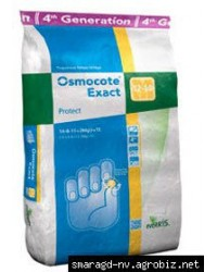 Осмокот(Osmocote Exact Standart 12-14M)